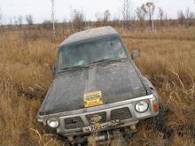 Рямовое болото 2006.09.30_15